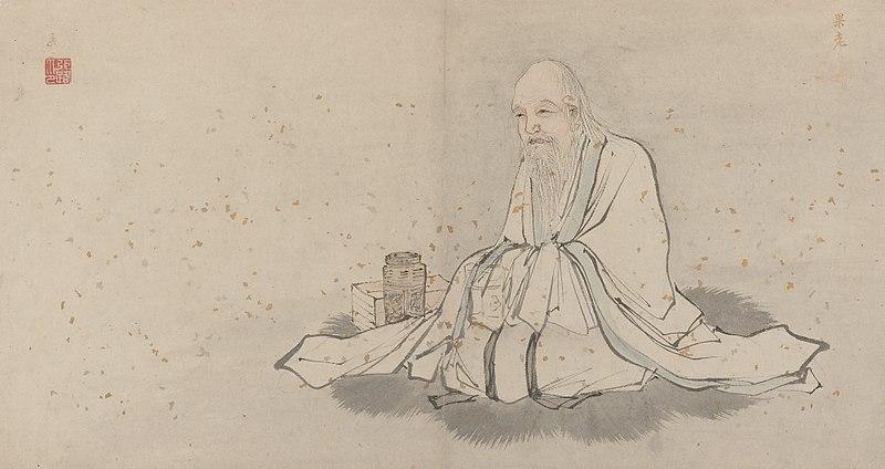 zhanglu