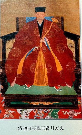 Changyue